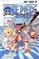 One Piece tomo 29 descargar mediafire