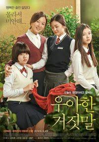 Elegant Lies (Movie, 2013) 우아한 거짓말 - Vòng xoay dối trá