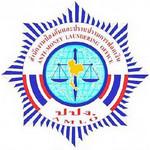 ปปง. ประกาศรับสมัครงาน จำนวน 65 อัตรา วุฒิ ปวส ป.ตรี ทุกสาขา เปิดรับสมัครตั้งแต่วันที่ 2 - 20 พฤศจิกายน 2558