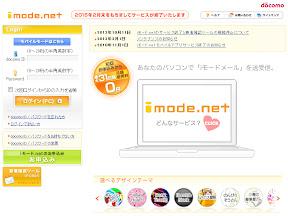 imode.net
