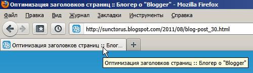 Отображение заголовка