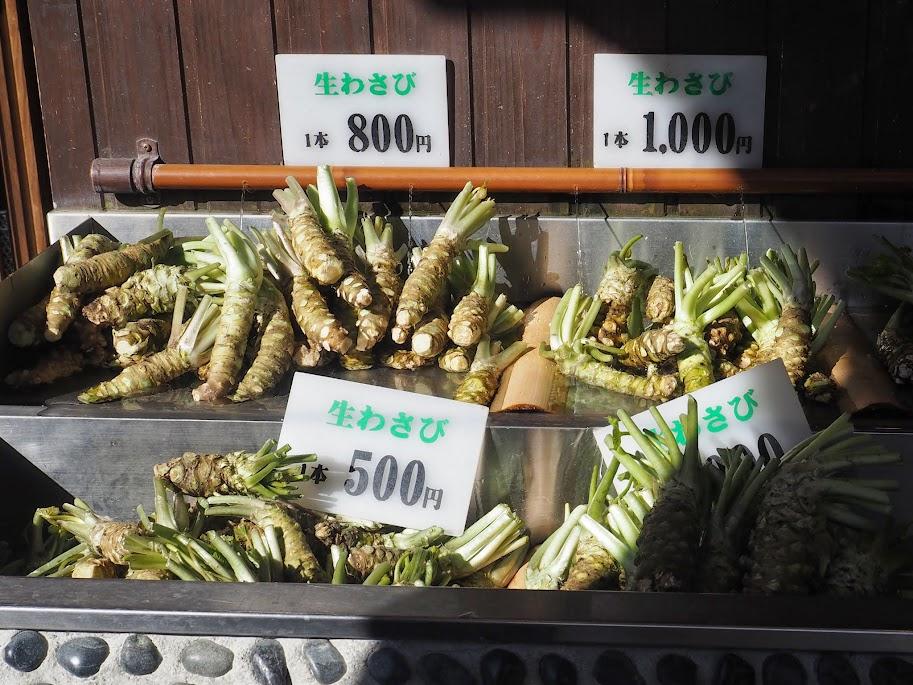 azumino wasabi