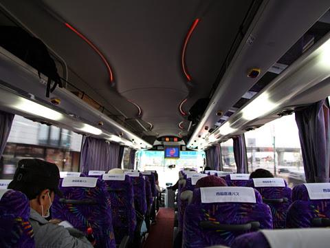 四国高速バス「さぬきエクスプレス神戸号」 ・296 車内