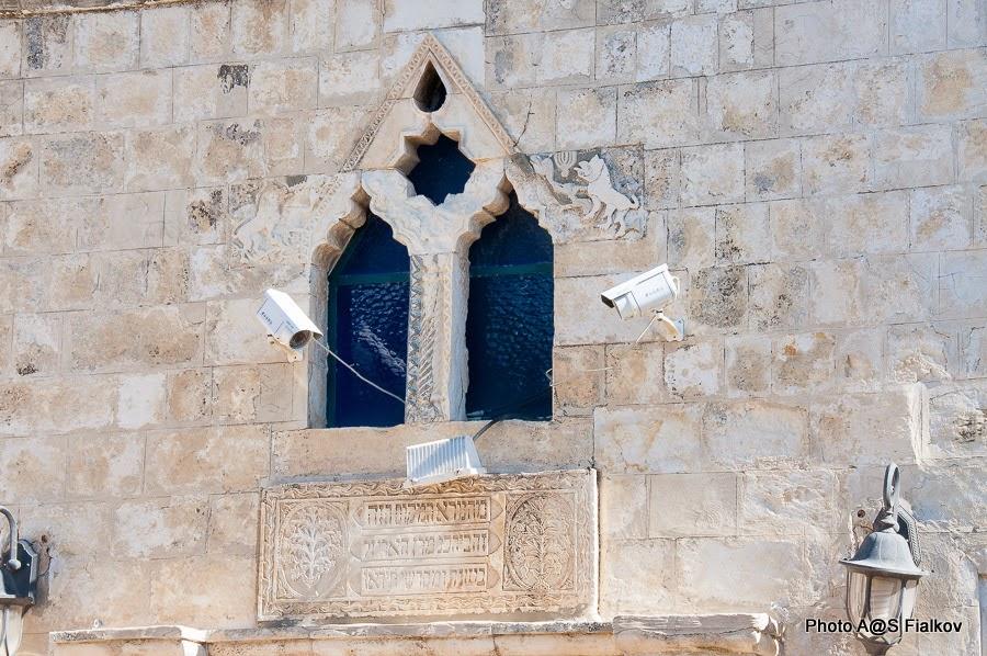 Синагога Ари в Цфате. Гид в Израиле Светлана Фиалкова.