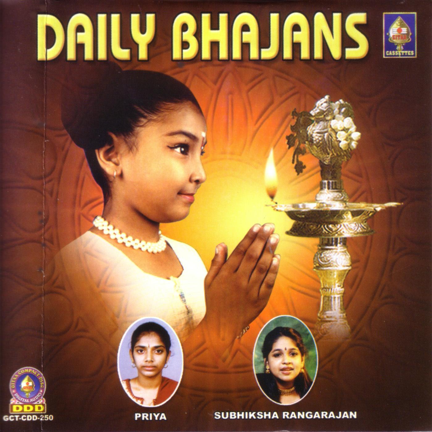 Daily Bhajans By Priya & Subhiksha Rangarajan Devotional Album MP3 Songs