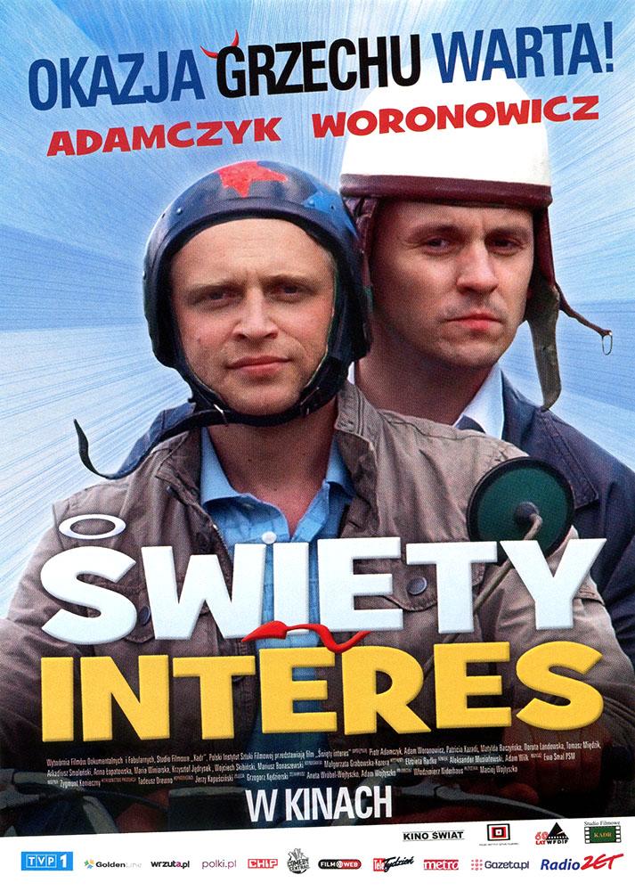 Ulotka filmu 'Święty Interes (przód - wersja B)'