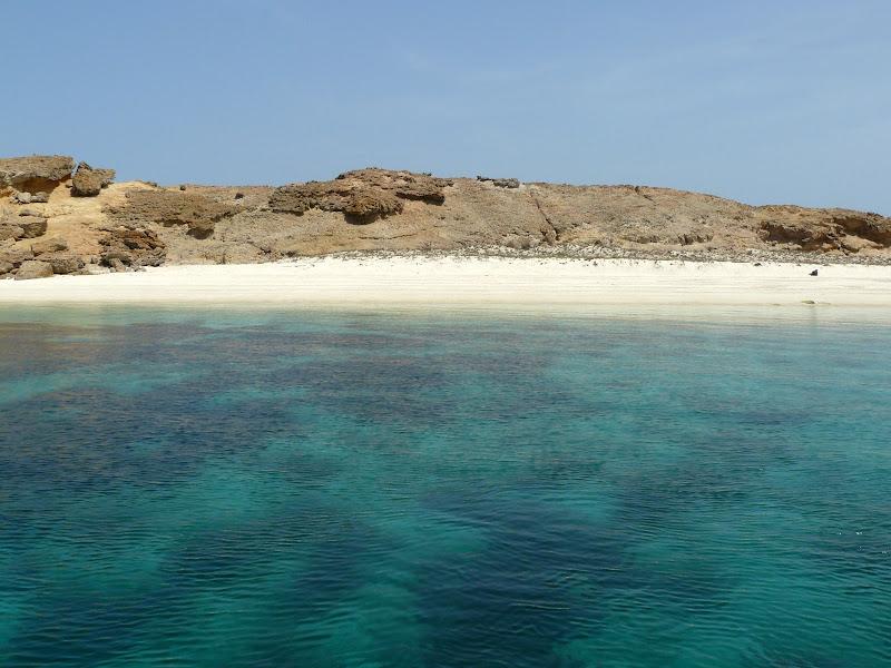 Isole Daymanyat