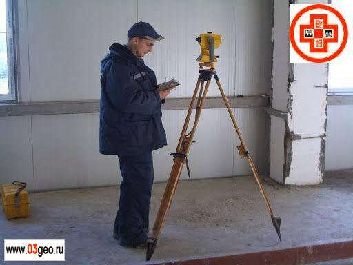 Услуги геодезической организации по исполнительной съемке при проверке положения железобетонных колонн. Исполнительные схемы, планы и чертежи. Исполнительная съемка и исполнительная документация. Геодезические услуги по исполнительной съемке. Заказать исполнительную документацию: +7 (926) 926-03-03, http://www.03geo.ru/