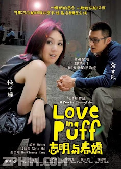 Khói Thuốc Tình Yêu - Love in a puff (2010) Poster