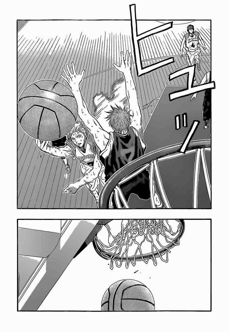 Kuroko no Basket Manga Chapter 253 - Image 08