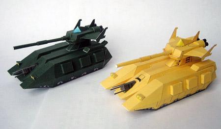 HT01B Magella Attack Papercraft Gundam Tank