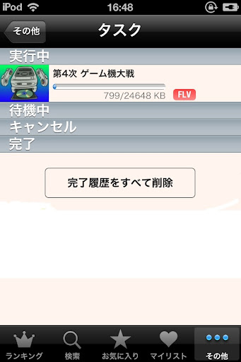 nicodown2.jpg