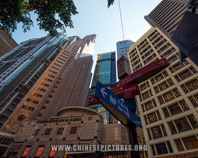 Hong Kong Central Buildings Photo