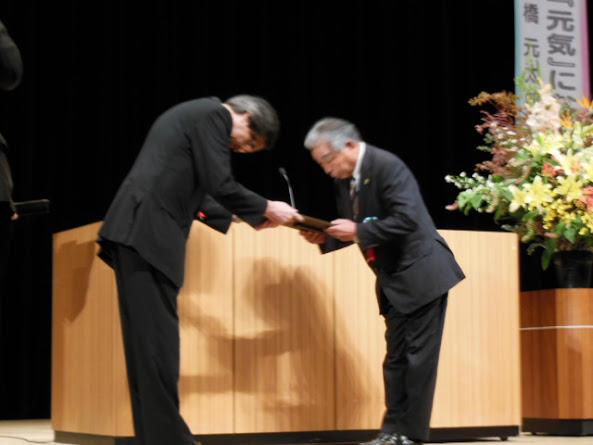 第37回道新ボランティア奨励賞受賞(第63回北海道社会福祉大会席上)