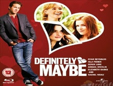 فيلم Definitely, Maybe