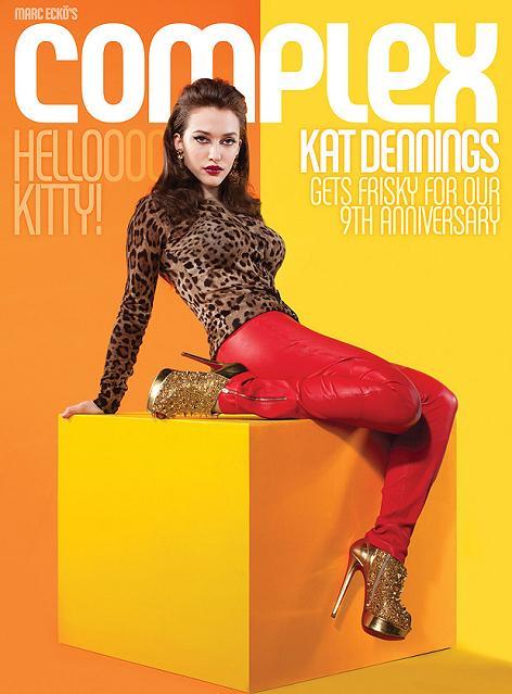 Kat Dennings
