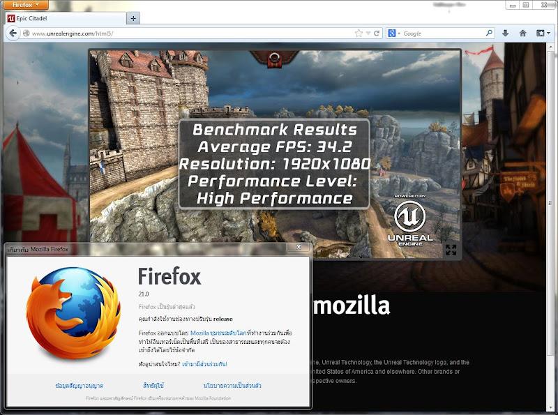 Firefox 21 ไม่มี asm.js