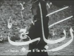 فيلم رباب