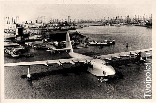 Hughes H-4 Hercules самые большие самолеты