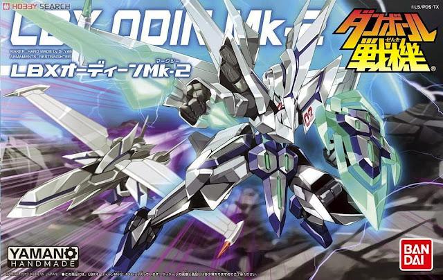 Bao bì sản phẩm Mô hình Đấu sĩ LBX 038 Odin Mk-2