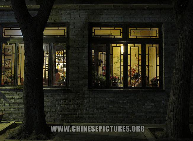 2013 Nanluoguxiang Night Photo 4