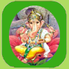 Lord Ganesha Arti