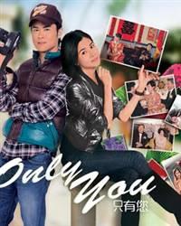Only You - Hôn nhân tiền định