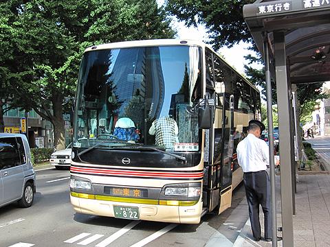 東北急行バス「ホリデースター号」 ・822