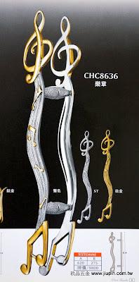 裝潢五金 品名:CHC8636-樂章大把手 長度:620m/m 孔距:275m/m 顏色:雙色/白鐵/鈦金色 牌價:$9800 玖品五金