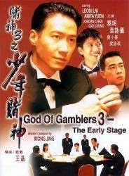 God Of Gamblers 3: The Early Stage - Đỗ thần