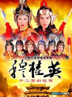 Xem Phim Mộc Quế Anh - Đại Phá Thiên Môn Trận