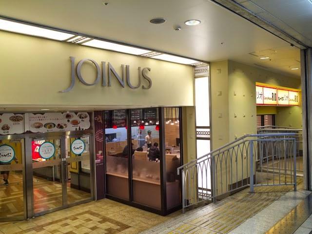 地下2Fのジョイナスの入口横にあるリオ