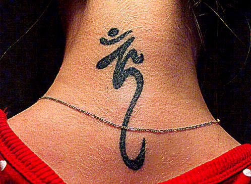 30 Holy Om Tattoo Designs   SloDive