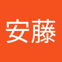 User image: 安藤奈津美