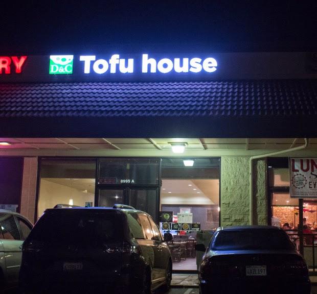 D&C Tofu House