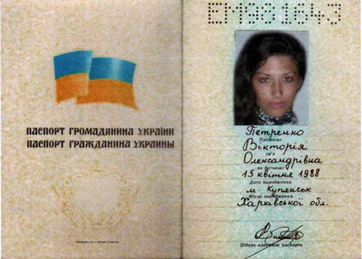 Example Ukraine ladie fake passport