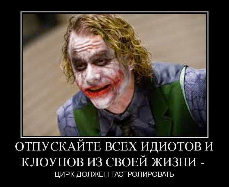 Во въезде в Украину по новым правилам отказано 7 гражданам России, - Госпогранслужба - Цензор.НЕТ 2212