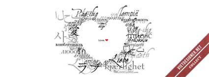 50 Cover Photo (Facebook Timeline) dành riêng cho ngày lễ Valentine