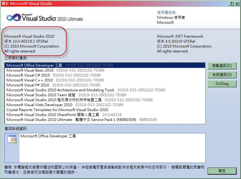 Visual studio 2010 sp1 free download offline installer kleverfolio.