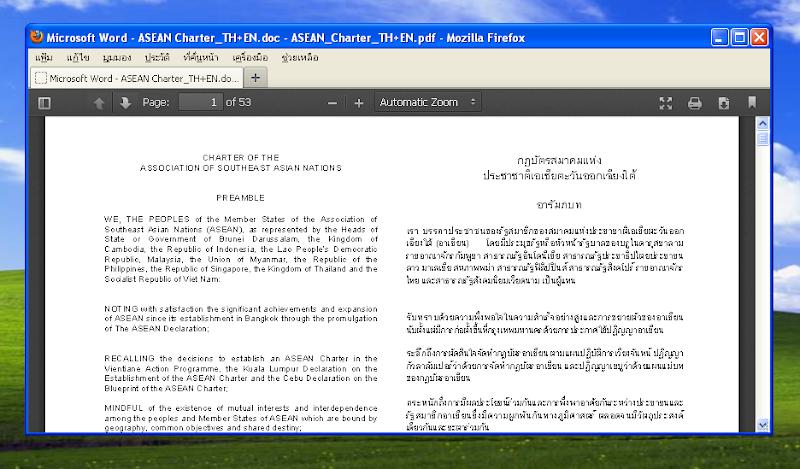 เราก็สามารถเปิดอ่าน PDF ได้แล้ว! แถมอ่านภาษาไทยได้ปกติด้วย