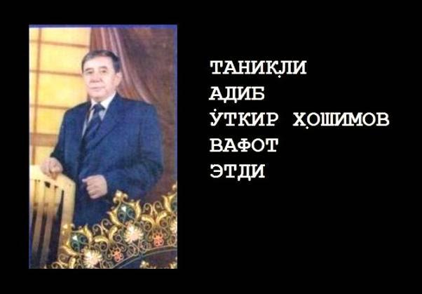 O'tkir Hoshimov | Xurshid Davron kutubxonasi