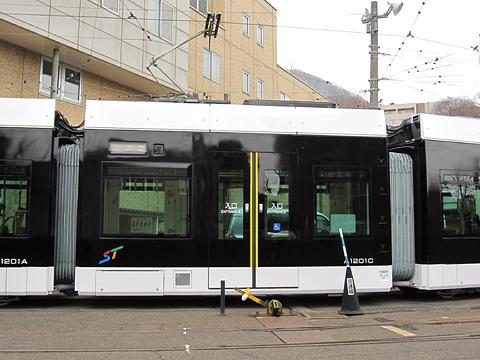 札幌市電 A1201号 中間車