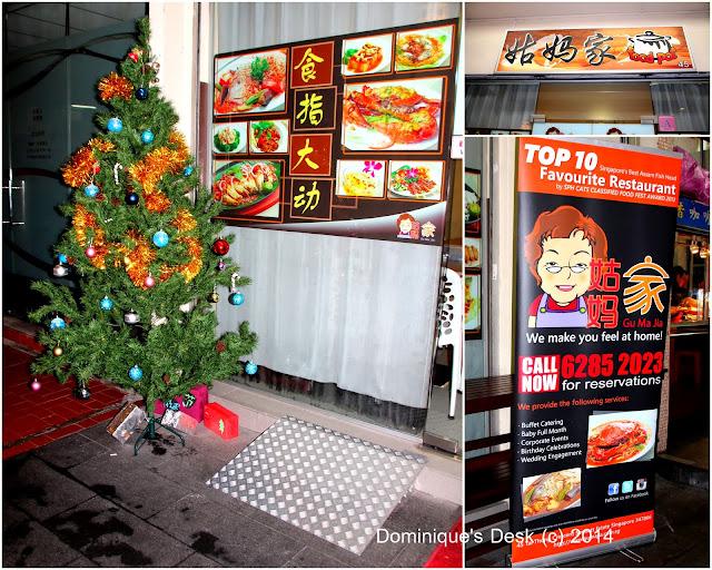 GU Ma Jia Chinese Restaurant