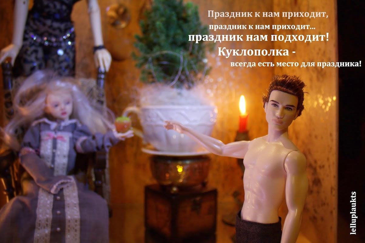 Ziemassvētku maģija - bilžu konkurss IMG_3053