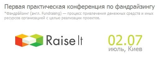 Raise iT