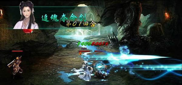 Game mới của MC Corp là Quỳ Hoa Bảo Điển 4