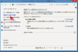 windows高速起動1