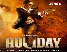 فيلم Holiday