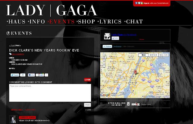 レディ・ガガの大晦日の予定はニューヨークでライブ