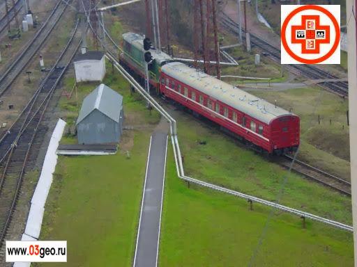 Фото инструкции РЖД о порядке обслуживания и организации движения, средние расценки на маневровую инструкцию и что такое инструкция на железнодорожный путь смотрите на странице http://www.03geo.ru/prom_14